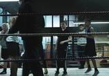 Сцена из фильма Челюсть / Jawbone (2017) Челюсть сцена 3