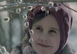 Сцена из фильма Девочка из города (1984) Девочка из города сцена 15