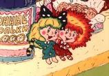 Сцена из фильма Сестрички-привычки (1989)