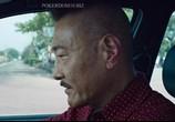 Фильм S.P.L. Звезды судьбы 3: Парадокс / Saat po long 3: tan lang (2017) - cцена 2