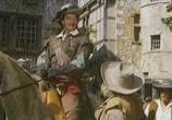 Сцена из фильма Три мушкетера / Les trois mousquetaires (1961) Три мушкетера сцена 4