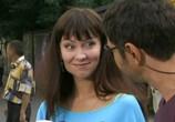 Сцена из фильма Фотограф (2008)