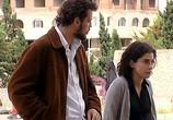 Сцена из фильма Далеко / Loin (2001) Далеко сцена 2