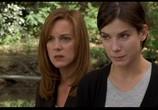 Сцена из фильма 28 Дней / 28 Days (2000) 28 Дней сцена 11