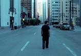 Сцена из фильма Кадр / The Frame (2014) Кадр сцена 12