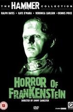 Ужас Франкенштейна / Horror of Frankenstein (1970)
