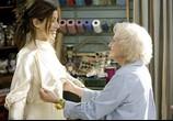 Сцена из фильма Предложение / The Proposal (2009) Предложение сцена 10
