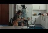 Сцена из фильма Во сколько она вернется? / Que horas ela volta? (2015) Во сколько она вернется? сцена 3