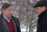 Сцена из фильма Случайный свидетель (2011) Случайный свидетель сцена 6