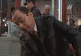 Сцена из фильма Жилец / Le locataire (1976) Жилец сцена 8