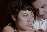 Сцена из фильма Перст любви / L'annulaire (2005) Перст любви сцена 16