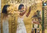 ТВ Древний Египет: жизнь и смерть в Долине Царей / Ancient Egypt: Life and Death in the Valley of the Kings (2013) - cцена 7