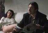 Сцена из фильма Считанные дни / Días contados (1994) Считанные дни сцена 7