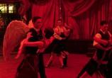 Сцена из фильма Наши сумасшедшие годы / Nos années folles (2017) Наши сумасшедшие годы сцена 15