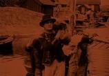 Фильм Терье Виген / Terje Vigen (1917) - cцена 3