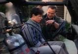 Сцена из фильма Чудеса науки / Weird Science (1994)