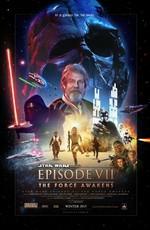 Звёздные Войны: Пробуждение Силы - Дополнительные материалы / Star Wars: Episode VII - The Force Awakens - Bonuces (2015)