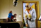 Сцена из фильма Элвин и бурундуки / Alvin and the Chipmunks (2007) Элвин и бурундуки