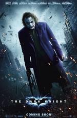 Мир фантастики: Темный рыцарь: Киноляпы и интересные факты / The Dark Knight (2009)
