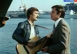 Фильм Берегите женщин! (1981) - cцена 2