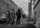 Фильм Лето (2018) - cцена 3