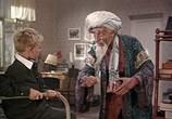 Сцена из фильма Старик Хоттабыч (1956) Старик Хоттабыч