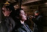 Фильм Подводное течение / Undertow (1996) - cцена 8