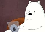 Мультфильм Мы обычные медведи / We Bare Bears (2015) - cцена 8