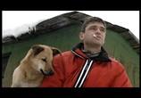 Сцена из фильма Параллельно любви (2004) Параллельно любви сцена 4