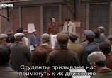 Фильм Рожденные в 68-м / Nés en 68 (2008) - cцена 4