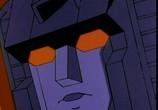 Сцена из фильма Трансформеры. Первое Поколение / Transformers. Generation 1 (1984) Трансформеры. Первое Поколение сцена 6