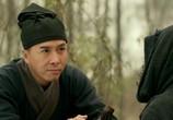 Фильм Ледяная комета 3D 2 / Bing feng: Yong heng zhi men (2018) - cцена 1