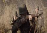 Сцена из фильма Последние шаги Гитлера / Hitler's Last Stand (2018) Последние шаги Гитлера. Смертельный лес сцена 2