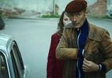 Сцена из фильма Непокорная (2017) Непокорная сцена 10