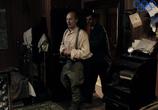 Сериал Шерлок Холмс (2013) - cцена 6