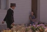 Сцена из фильма Святые узы брака / Holy Matrimony (1994) Святые узы брака сцена 2