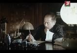 Сцена из фильма Приключения молодого господина / Shao ye de mo nan (1987) Приключения молодого господина сцена 3