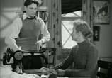 Фильм Дом в котором я живу (1957) - cцена 3