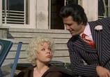 Сцена из фильма Воспитанник крестного отца / Il figlioccio del padrino (1973)