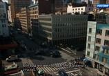 ТВ Города, завоевавшие мир. Амстердам, Лондон, Нью-Йорк / Trois villes a la conquete du monde. Amsterdam, Londres, New York (2017) - cцена 1