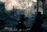 Фильм Сталинград (2013) - cцена 6