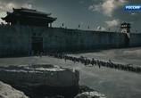 Сцена из фильма Цинь Шихуанди, правитель вечной империи / Qin Shi Huang, King of Eternal Empire (2019) Цинь Шихуанди, правитель вечной империи сцена 2