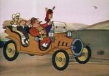 Сцена из фильма Сборник мультфильмов: Именины сердца-5 (1954) Сборник мультфильмов: Именины сердца - 5 DVDRip сцена 122