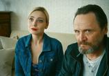 Фильм Женщина в зеркале (2018) - cцена 9