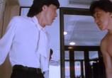 Сцена из фильма Близнецы-драконы / Shuang long hui (1992)