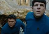 Сцена из фильма Стартрек: Бесконечность / Star Trek Beyond (2016)