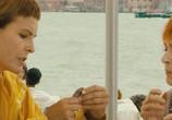 Сцена из фильма Неоконченный роман / Impardonnables (2012) Неоконченный роман сцена 4
