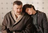 Фильм Поддубный (2014) - cцена 2