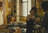 Сцена из фильма Неоконченный роман / Impardonnables (2012) Неоконченный роман сцена 6