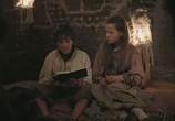 Фильм Шторм: Письма огня / Storm: Letters van Vuur (2017) - cцена 4